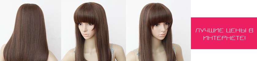 Парик из натуральных волос недорого